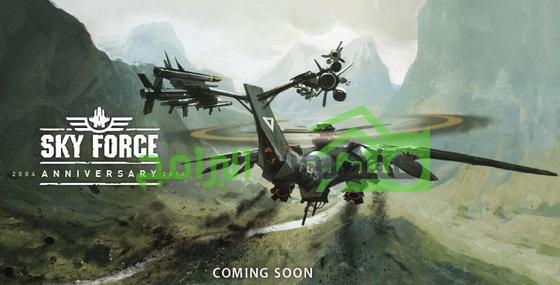 لعبة الطائرات الحربية المثيرة Sky Force 2014 للأندرويد