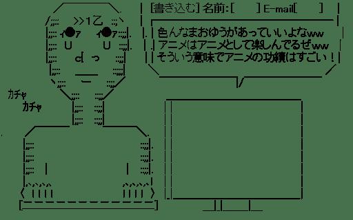 無表情 PC