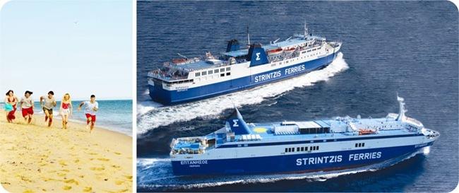 Η Strintzis Ferries μειώνει τις τιμές για Ι.Χ.