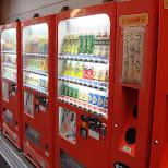 tons of vending machines in akihabara in Akihabara, Tokyo, Japan