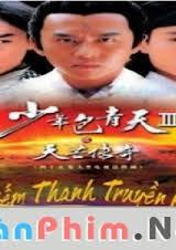 Thiếu Niên Bao Thanh Thiên