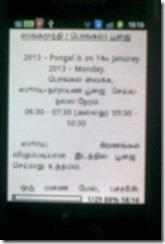 sankaranti_pooja_tamil_vidhi_epub