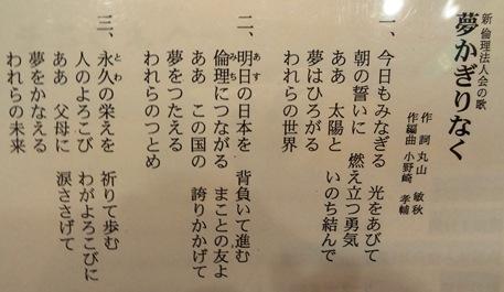 2012.6.21MS (3)