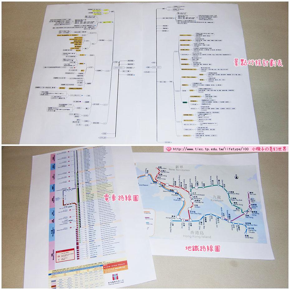 2009-2010hongkong01.jpg