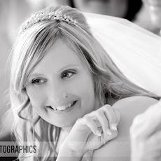 Northcote-House-Sunningdale-Park-Wedding-Photography-DTC-(36).jpg