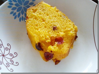 s and r cranberry orange cake, 240baon