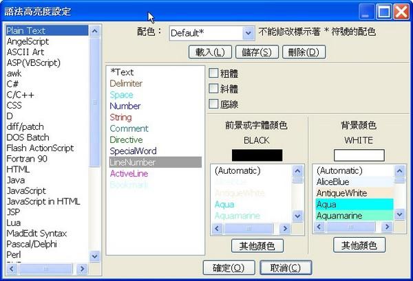 2009-02-09 17-25-50.jpg