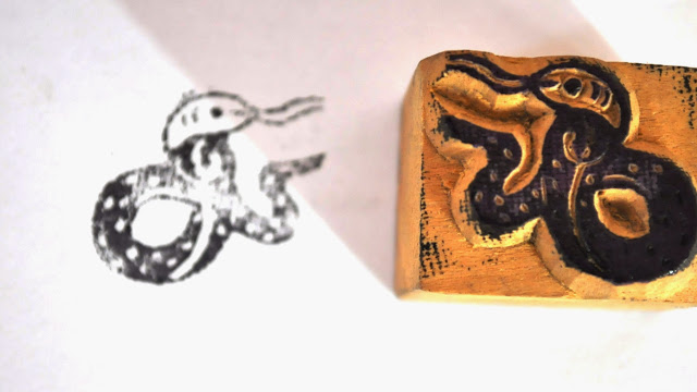 Wooden Block Snake Stamp