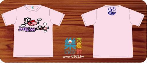 A301-3-嘉義-安琪兒幼稚園-團體服.jpg