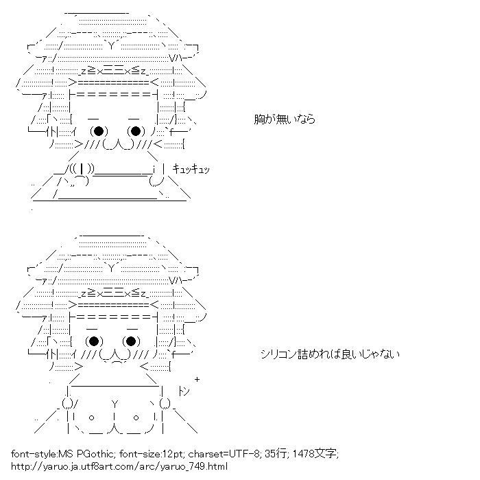 [AA]やる夫 メッセージボード