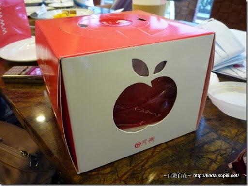 元樂年輪蛋糕-5