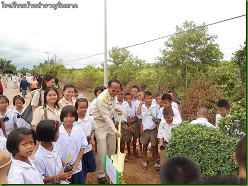 โรงเรียนบ้านรสำราญหินลาด032ปัจฉิมนิเทศ ป.6 2553