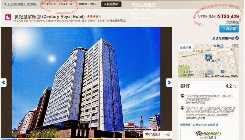 調整大小hotel02