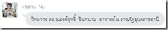 image_thumb[13]