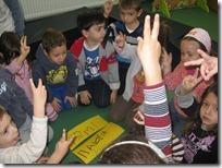 ψωμί παιδεία ελευθερία (4)