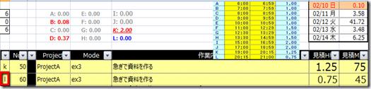 2013-02-08_1951_002