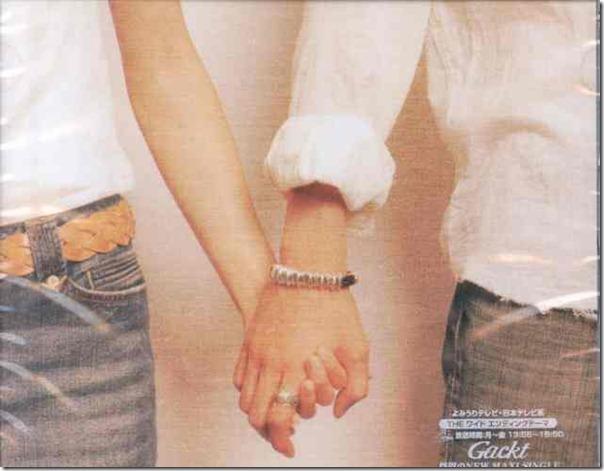 casal de la mano TMMM