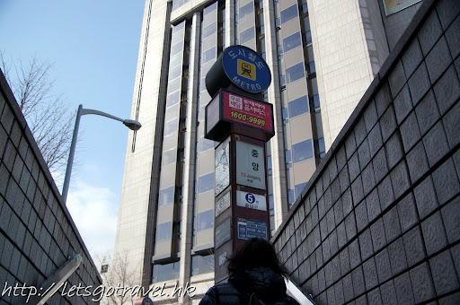 2013Busan1320.JPG