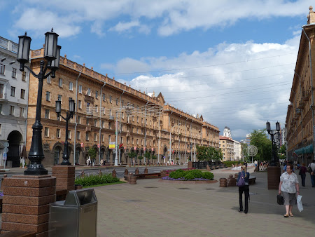 Imagini Belarus: centru