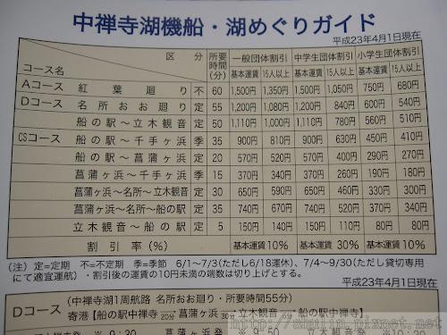 S_IMG_7709.JPG