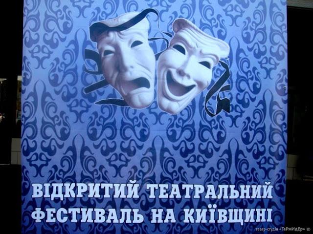 Kyjiv-Fest-067.jpg