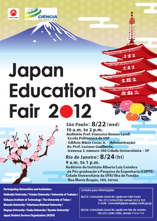 Japan Education Fair