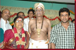 Panchu Arunachalam 70th-Stills1