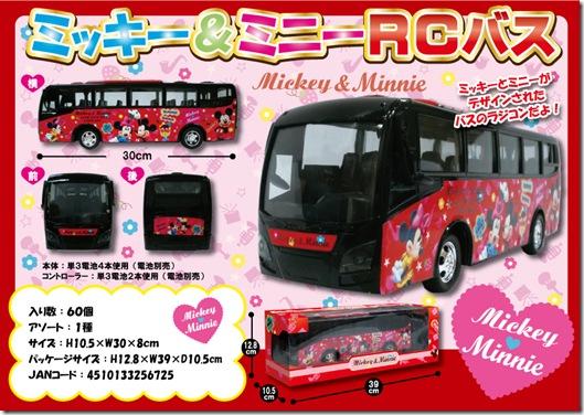 ミッキー&ミニーRCバス