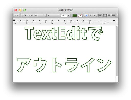 TextEdit_Outline_001.jpg