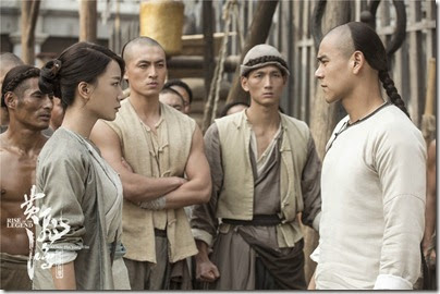Eddie Peng in Rise of the Legend - 彭于晏 黃飛鴻之英雄有夢 24