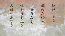 [HorribleSubs] Utakoi - 05 [720p].mkv_snapshot_20.42_[2012.07.30_15.17.11]