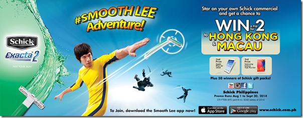 Schick Smoothlee-Adventure - win a trip1-1