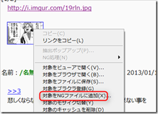2013-01-15_14h40_35