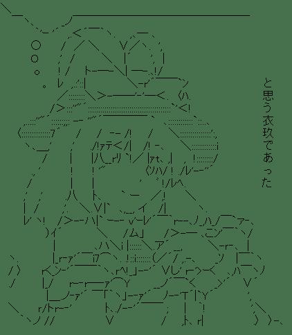 永江衣玖(東方)