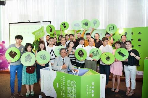 綠圈圈_生活藝術祭_現場合影02.jpg