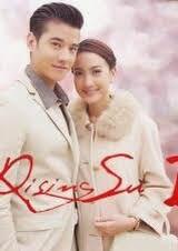 The Rising Sun I: Ánh Dương Tình Yêu (2014)