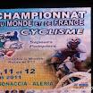 2011-06-Corse-route (001).jpg
