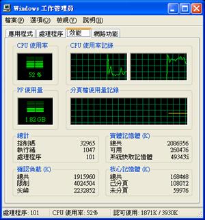 2012-01-28 14h34_59