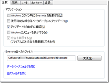 2012-08-30_18h23_12