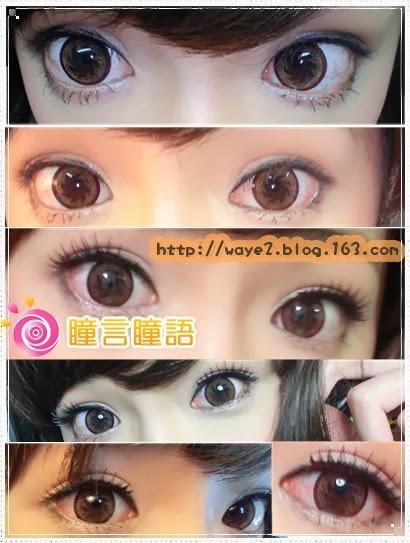 韓國GEO隱形眼鏡-Macchiato咖15