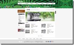 網頁設計 klub咖啡  3