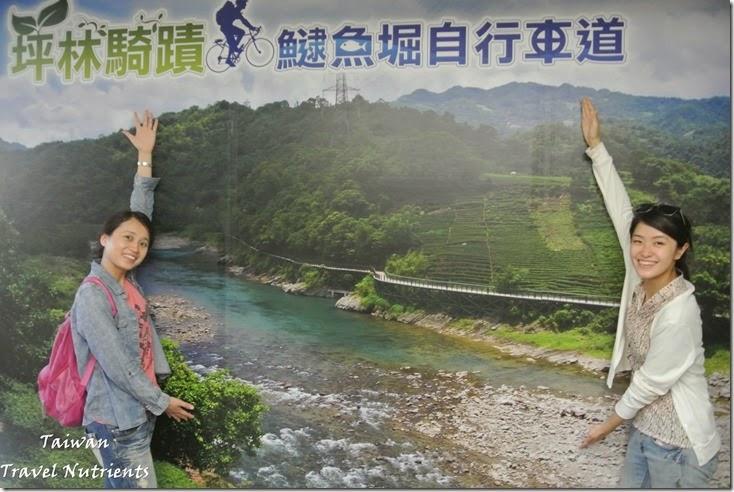 坪林低碳旅行 (50)