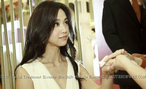 Tang Wei SK-II Love