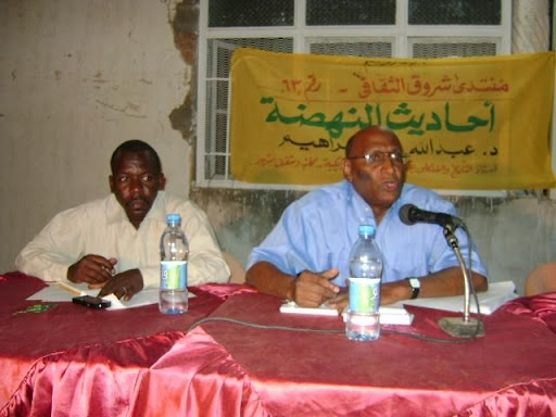 Professor Abdullahi Ibrahim delivers a lecture in Sudan.  Dr. Ibrahim returns to his native country next week to run for president. (Photo provided by A. Ibrahim)