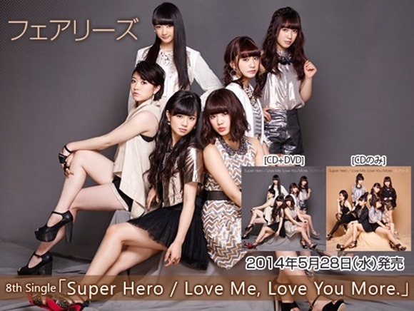 140430_Super-Hero_580[2]