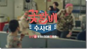 야동순재의 야동사랑! 대동단결! tvN [꽃할배수사대] 3차 티저(20-)_2.MP4_000019066
