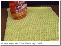 Oct-washcloth