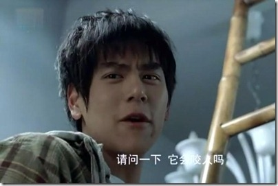 My DNA Says I Love You 基因決定我愛你  - Eddie Peng 彭于晏 15