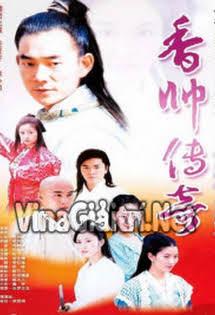 Tân Sở Lưu Hương - Tân Sở Lưu Hương 2011