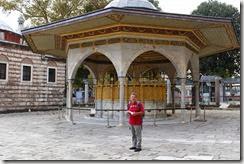 L'ancien lavabo de la mosquée.